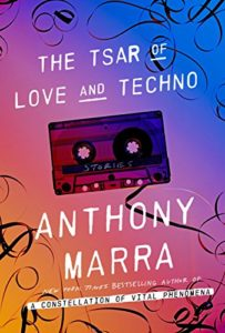 Tsar of Love and Techno
